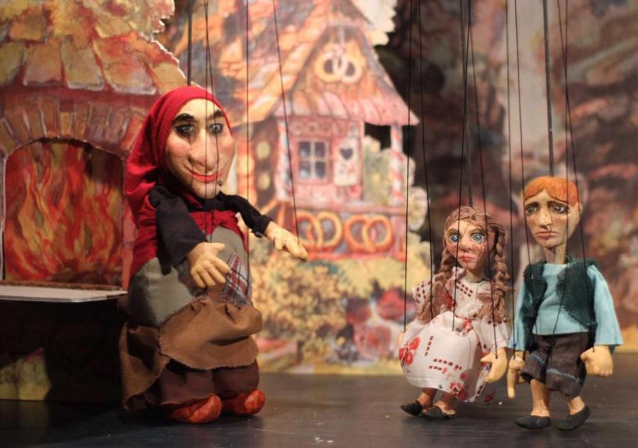 Teatr Lądek-Zdrój